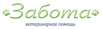 zabota-vet